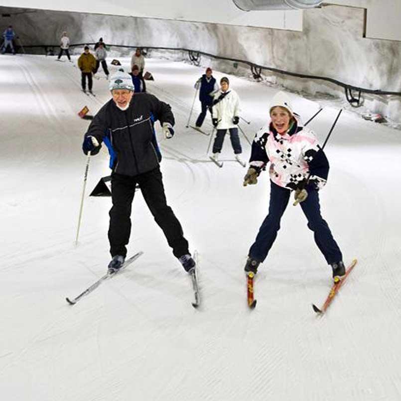 Vesileppis Ski Arena
