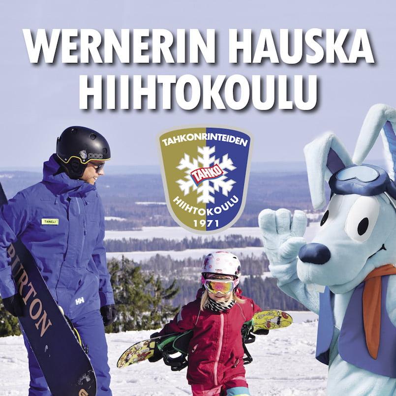 Школа горнолыжного мастерства