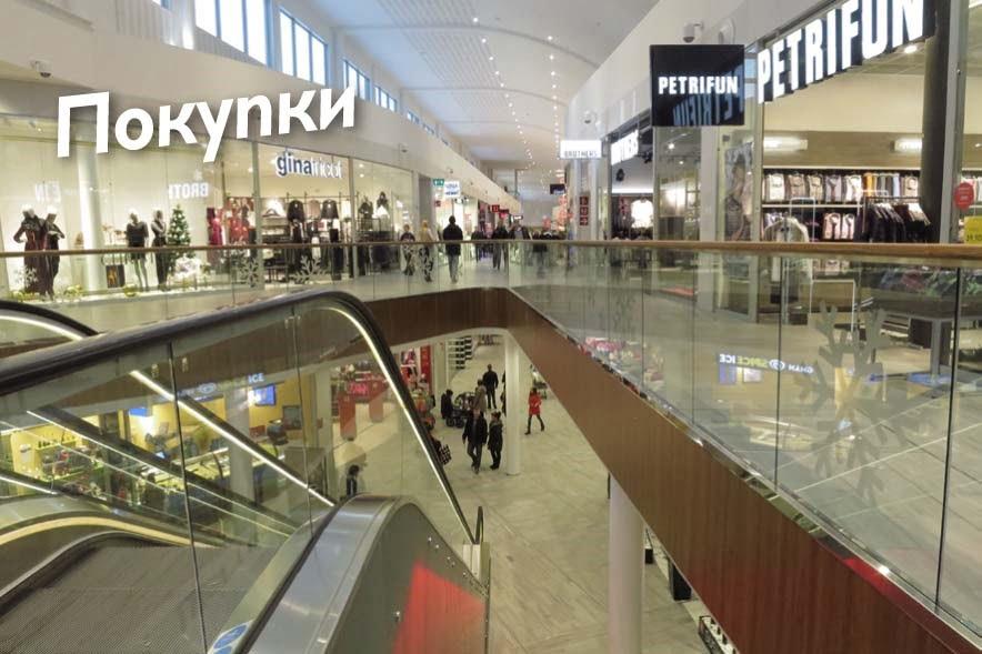 Shopping in Matkus